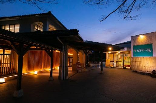 湯~モアリゾート太山寺なでしこの湯